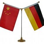 Wirtschaftsbeziehungen China - Deutschland